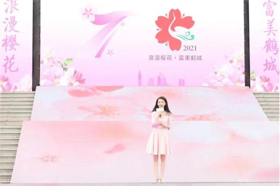 豫记回家,漫步鹤城,第七届中国(鹤壁...